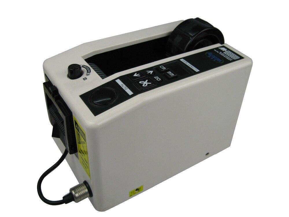Automatic Tape Dispenser M1000 7~50mm cutting width