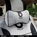 Head and neck cushion with 1 pcs car accessories high-grade jacquard cotton bow pillow pillow memory car