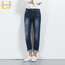 2019 LEIJIJEANS Spring Plus Size Ripped Bleach Moustache Mid Waist Full Length Casual Stretch Denim Straight Jeans For Women