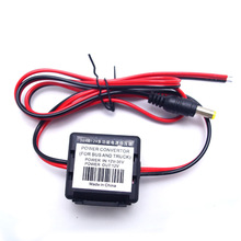 12V T0 36V Car Stereo Power Convertor Supply Noise Filter Remove For LED Light or Monitor Multi-function Transformer CAS031 flyback transformer e100521 10820721b 1082 0721b for monitor