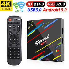 Android 9.0 Smart TV Box Rockchip RK3328 Quad-Core 4GB RAM 3