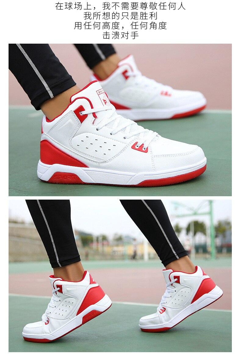 Top Basket Pour Hommes Pour Le Sport