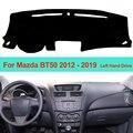 Внутренняя крышка приборной панели автомобиля ковровая подушка для Mazda BT50 2012 2013 2014 2015 2016 2017 2018 2019 Солнцезащитная Нескользящая