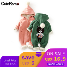 cuteromp Top Fleece With Hat Newborn Baby Girl Clothes