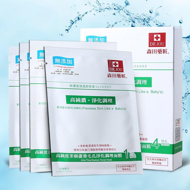 Dr.Morita High content Aloe Vera Tea Tree Soothing Purifying Essence Facial Mask Deep cleaning& Moisturizing skin Care Face Mask  недорого