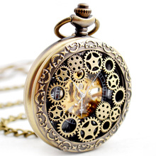 2019 New Vintage Bronze Steampunk Mens Mechanical Pocket Watch Hollow Gear FOB Watches with Chain Men's Jewelry Gift