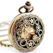 Новинка 2019, винтажные бронзовые Мужские Механические карманные часы в стиле стимпанк, карманные часы на цепочке, мужские ювелирные изделия в подарок