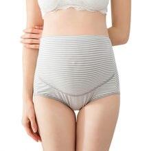 58cfc25a1 Las mujeres embarazadas ropa interior de cintura alta bragas raya suave  cuidado Abdomen bragas ropa interior suave de bragas cal.