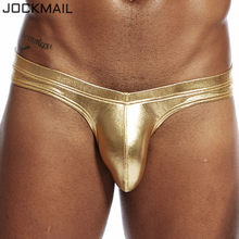 JOCKMAIL Men Briefs Bikini Sexy U Convex gay Underwear PU leather Men Underwear calzoncillos hombre slip penis pouch thong(China)