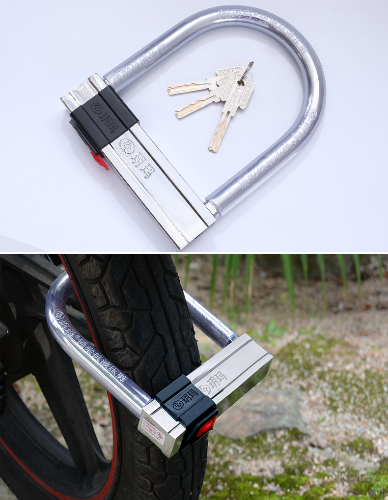safe lockset Motorcycle lock battery electric cart lock anti-theft mountain bike lock anti-shear shear bicycle u-lock grade B etook big bicycle bike u lock anti theft lock electric car theft et170 shear lock 5