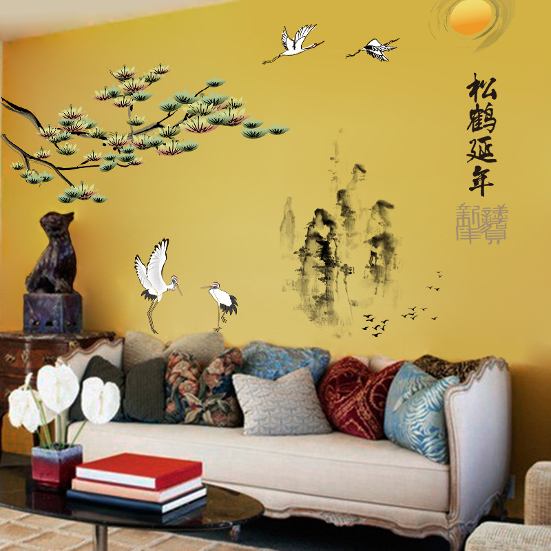 Traditional Chinese Culture Mountains Pine Tree Branches Cranes