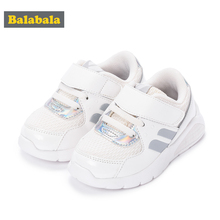 Balabala Children Sneakers with Hook&Loop Fastener Toddler Kids Anti-slip Soft Sport Shoes Girls Boys Toddler Running Shoes