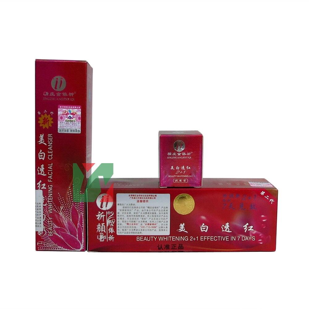 Yi Qi красота отбеливание фиолетовый Чехол Набор 2+ 1 эффективно в течение 7 дней удивительный уход за кожей лица