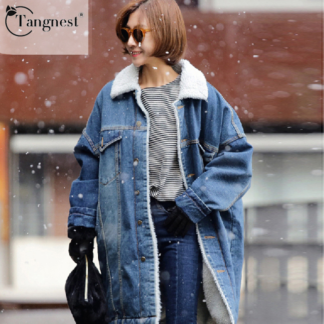 2017 Mujeres Del Invierno Parkas Oversize Denim Jeans