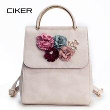 Ciker женщин кожаный рюкзак сладкий бисером цветы для девочек-подростков школьная рюкзак женский небольшая дорожная сумка Mochila backbag