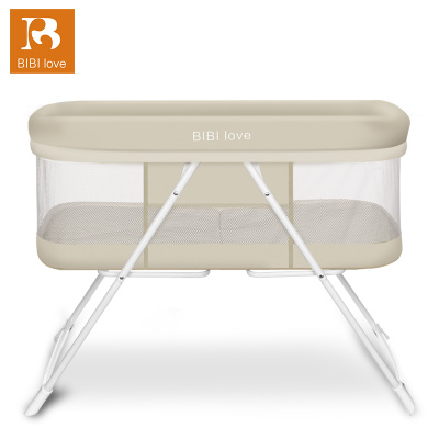 Pouch BIBILOVE Crib Baby Bed Foldable Baby Cradle Bed Comfort Sleep  Rocking Bed Summer Bed