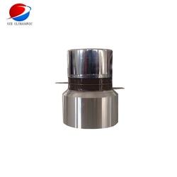 33khz/90khz/135khz 40W Multi Frequency Ultrasonic Transducer,ultrasonic cleaner  transducer