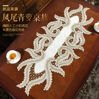 High end luxury Phoenix tail embroidery cloth art European style Ellipse table runner table cloth Eat mat Table mat 1pc