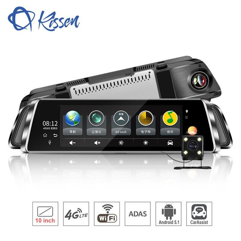 Kissen Dello Specchio di Automobile DVR Android Navigatore GPS 4g WIFI ADAS Avtoregistrator Full HD 1080 p Dual Lens Specchio Retrovisore registratore di azionamento