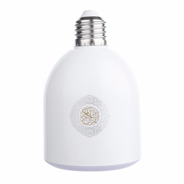 Latest Version Bluetooth Led lamp quran speaker FM function quran speaker4.5W led speaker  for all muslim Arabic learning