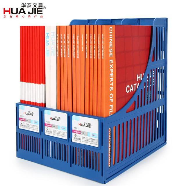 HUAJIE A4 Office Desk Three Columns File Bar Three Layer Magazine Rack  Office Data Rack