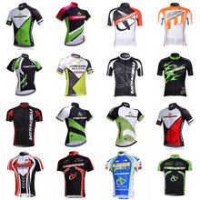 MERIDA Cycling Jersey 2018 Pro Men Team Summer MTB Bike Shirts Breathable  quick-drying road 5e57bfb14