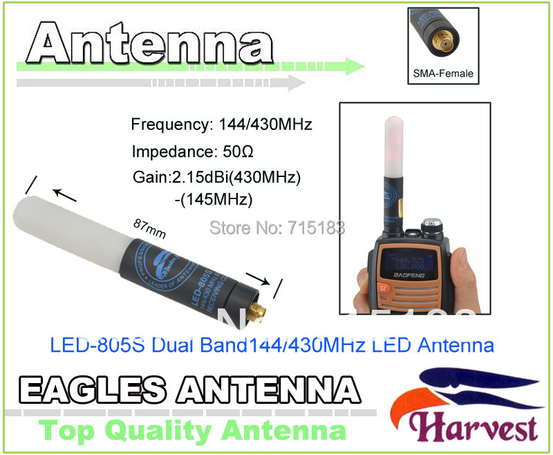 Baofeng Accessories UV5R Antenna SMA-F Original Harvest LED-805S Dual Band 144/430MHz LED Antenna for Baofeng UV-5R RadioBaofeng Accessories UV5R Antenna SMA-F Original Harvest LED-805S Dual Band 144/430MHz LED Antenna for Baofeng UV-5R Radio