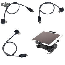 DJI SPARK Drone Transmitter Remote Control Data Phone/Tablet Micro Connector Cable Line For Android IOS For Lightning USB TYPE-C