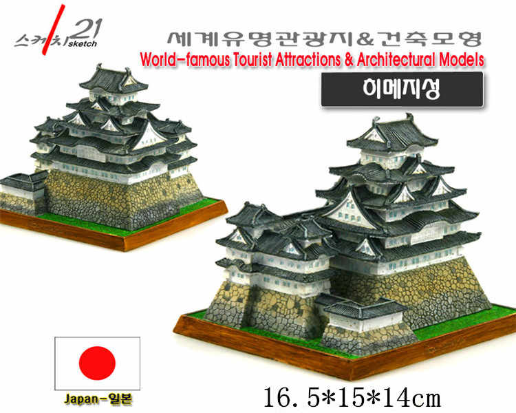 Hand-made Resin Crafts World Architecture Japan Himeji Castle Model 2019 New Arrival Home Office Decoration Collection