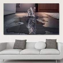 Hot style dream home cat tiger reflection creative canvas painter decoration personality hang picture frameless