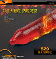 30 Pieces Top Quality G spot Condom Delay Ejaculation Big Particle G-point Condom Sex Toys Sex Product Adult toys Best Sex life
