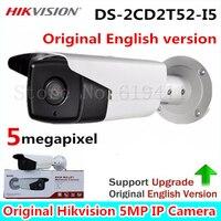 2016 New English Version IP Camera DS 2CD2T52 I5 5MP CCTV Camera V5 3 8 Multi