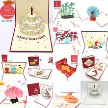 Открытка с днем рождения поздравительные подарочные открытки пустая бумага 3D ручной работы всплывающие лазерная резка винтажные приглашения на заказ с конвертом