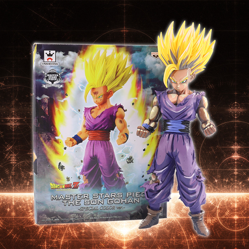 25cm PVC Anime Figurine Dragon Ball Z Son Gohan Action Collectible Model Action Figures With Box