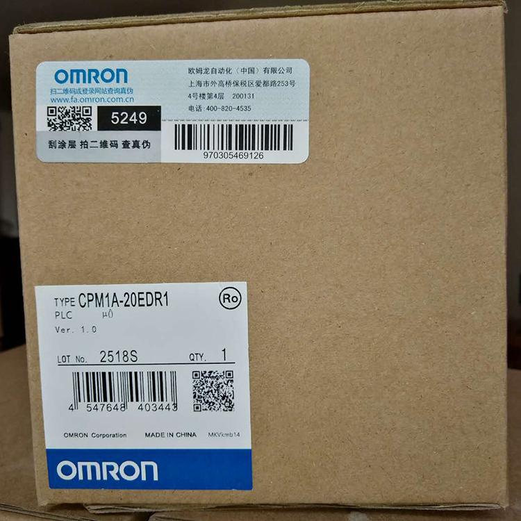 New/OMRONCPM1A-20EDR1 Warranty for one year technical supportNew/OMRONCPM1A-20EDR1 Warranty for one year technical support