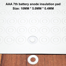 100pcs/lot Aaa 7 Lithium Battery Anode Meson Insulation Pad Hollow Tip Fast Pakistani Paper Gasket Diy Fittings 100pcs lot 18650 lithium battery insulation gasket meson flat head pad black fast paper diy fittings
