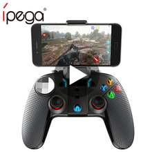Wireless Console Game Pad Bluetooth Gamepad Controller Mobile Trigger Joystick For Android Phone PC Smart TV Box Control Joypad