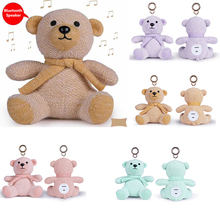 YiJee Cute Bear Bluetooth Speaker Lovely Toy Portable Wireless Speaker Children Birthday Gift Christmas Gift Outdoor Speaker