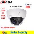 SD22204T-GN Original Dahua 2Mp Rede Mini câmera Speed Dome PTZ com zoom óptico de 4x Auto ÍRIS Da Câmera Ao Ar Livre Firmware Inglês