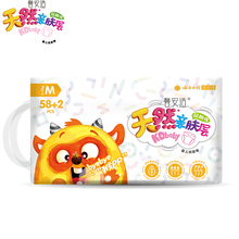 Newborn Baby Diapers Size M For 6-11kg 58pcs Infant Disposable Nappy Changing Soft Absorbent Lasting Dry Care
