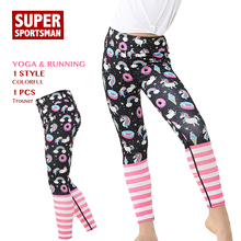 Children Gym Sports Wear Leggings Baby Girls Running Yoga Pants Women Fitness High Waist Trousers Kids Boy Dance Athletic Tights