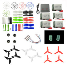 SYMA X5HW X5HC axis UAV Upgrade Kit propeller blade protection ring gear protection cover electrical motor battery charger kit