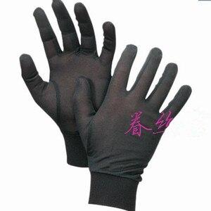 1 pair Pure Silk Black Liner I
