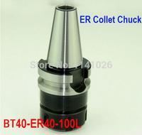 Molinos de extremo de sujeción para fresado CNC con mandril de resorte de BT40-ER40-100L