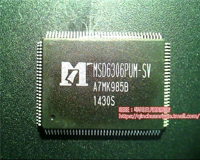 10pcs MSD6306PUM-SV QFP   new 10pcs pic9054 ac50pi pic9054ac50pi qfp new