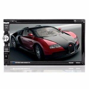 "Image 5 - 6063B Universal 2 Din Car DVD player 6.95"" Car Autoradio Video/Multimedia MP5 Player mp4 Car Stereo audio player car DVD"