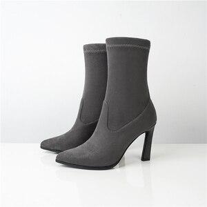 Image 3 - WETKISS ストレッチヒョウブーツ女性のセクシーなミッドふくらはぎブーツ冬の靴女性のハイヒールの靴レディースポインテッド弾性靴