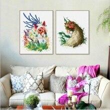 Watercolor princess mononoke Canvas Painting Art Print Poster Picture Wall Modern Minimalist Bedroom Living Room Decoration