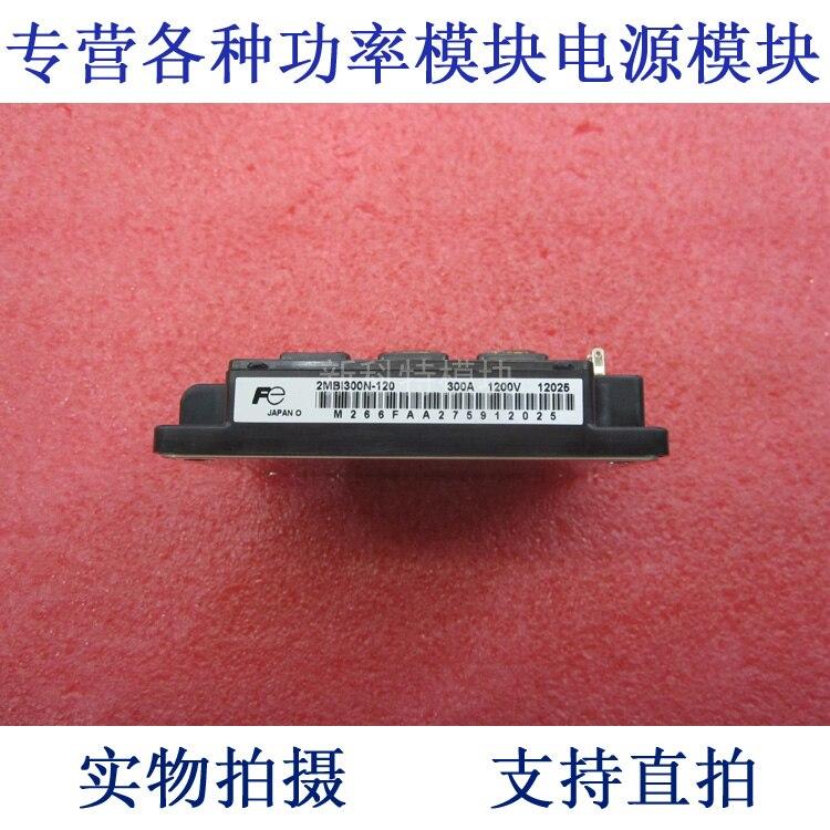 2MBI 300N-120 300A1200V 2-unit IGBT