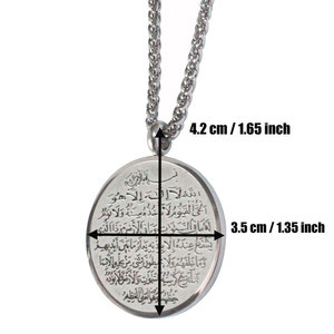 Image 2 - AYATUL KURSI islam Allah musulmano dellacciaio inossidabile del pendente della collana